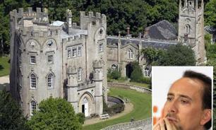 Бывший дом Николаса Кейджа выходит на рынок за 10,95 миллиона долларов