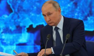 Девушку, обманувшую Путина, предложили наказать