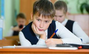 Образование в России — состояние и тенденции