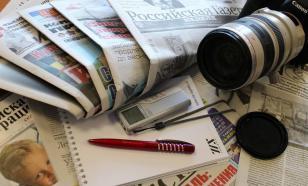 В Госдуме задумались о запретах для журналистов