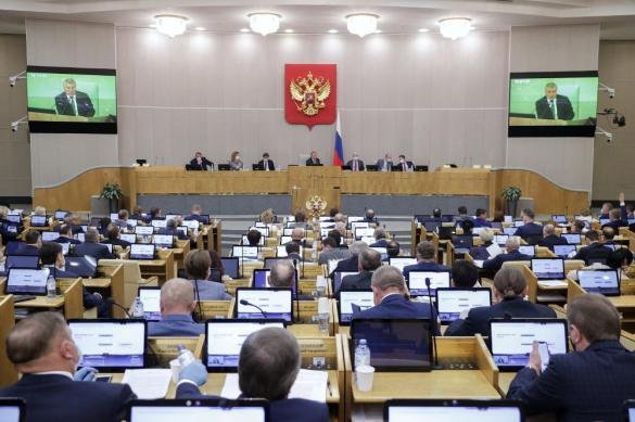 Единой базе россиян быть. Закон о ее создании принят Госдумой