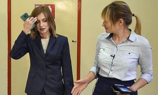 ЕР заменила Поклонскую Аршбой на посту главы комиссии по этике