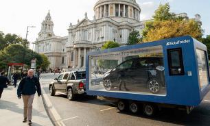В Великобритании появился уличный автомат по продаже автомобилей