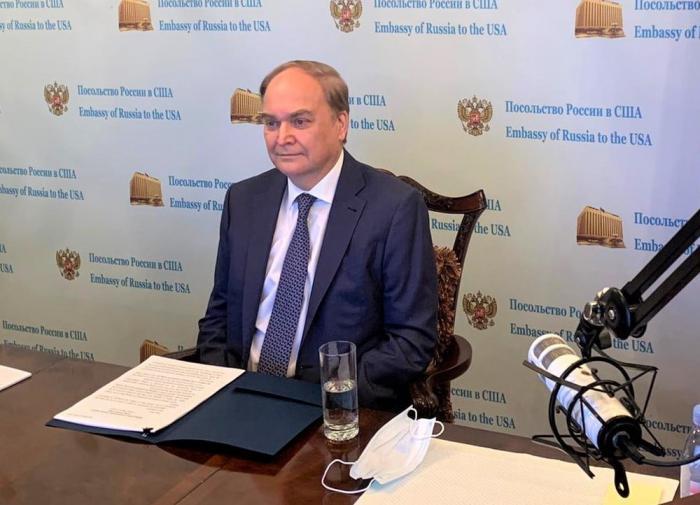 Антонов расставил приоритеты России в отношениях с США