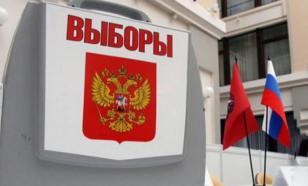 Расходы на выборы президента РФ могут увеличиться до 33 млрд руб