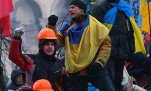 """Украина: 24 причины для """"гордости"""""""