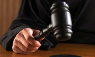 Экс-лидер партии пенсионеров проиграл своим бывшим соратникам в суде