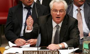Представитель США сбежала от российских обвинений в ООН