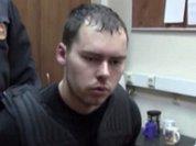 Манифест Виноградова признали экстремистским