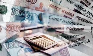 Владельцам проблемных банков собираются запретить выезд из России