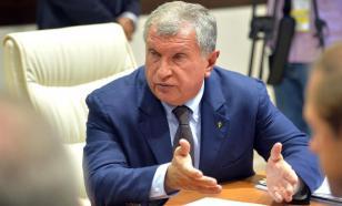 Сечин пришел в суд над Улюкаевым дать секретные показания