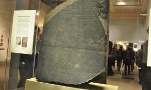 Найдены останки воина, чья история запечатлена на Розеттском камне