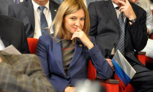 Поклонская готова встретиться с Кравчуком в Крыму