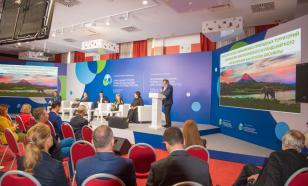 """На курорте """"Роза Хутор"""" стартовала международная конференция, посвященная экотуризму"""