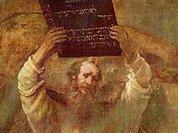 Основатели учений в реальности: Моисей