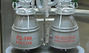 Россия спасет космические программы США своими двигателями