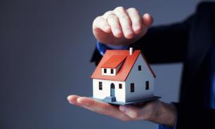 Страхование недвижимости как защита от неприятностей