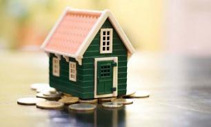 Предоставление ипотеки под залог недвижимости