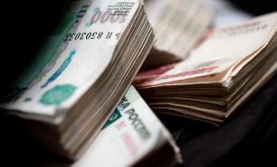 Росстат: средняя зарплата чиновников в регионах выросла на 12,2%