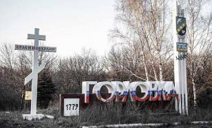 Мирный житель ранен в Горловке после обстрела со стороны Украины
