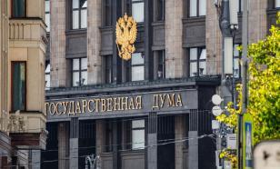 Спикер ГД призвал депутатов соблюдать дистанцию на заседаниях