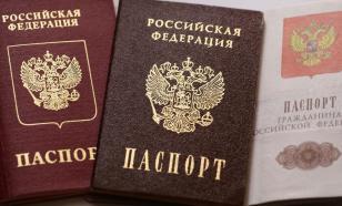 МВД предложило изменить срок действия российского паспорта
