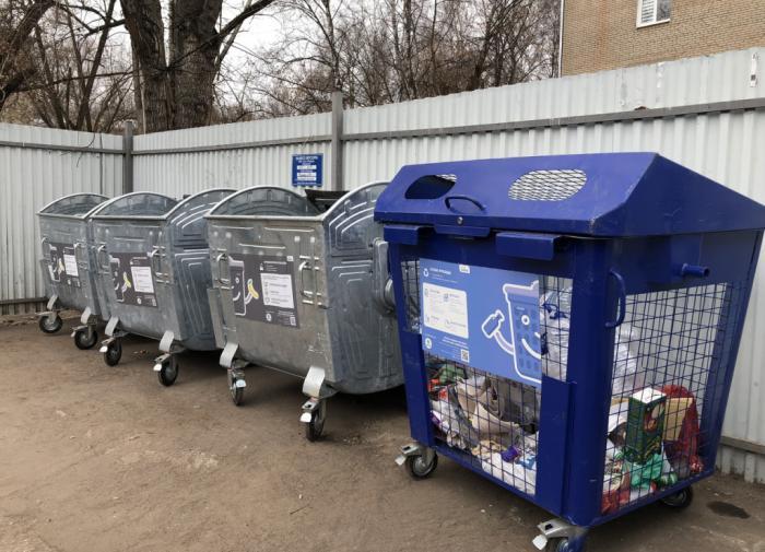 Губернаторов предложили мотивировать следить за раздельным сбором мусора
