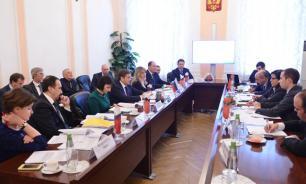 """ФГУП """"Нацрыбресурс"""" развивает международное сотрудничество"""