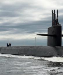 National Interest: в НАТО планировали искать подлодки СССР магнитами