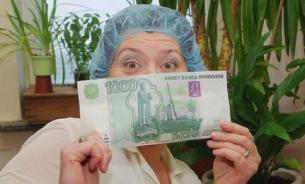 Большинство работодателей собираются поднять зарплату россиянам