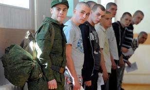 Минобороны РФ модернизирует военкоматы к 2023 году