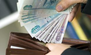 Эксперты: медианная зарплата в России выросла более чем на 9%