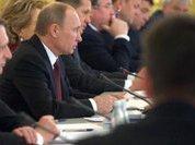 Свердловская область признана инвестиционно активной