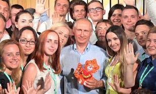Кремль срочно поменял формат инаугурации