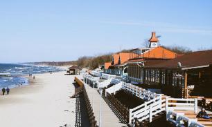 Балтийский берег: аренда и продажа квартир в Калининградском регионе