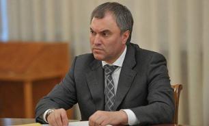 Володин: Конкуренция на нынешних выборах в Госдуму будет гораздо выше, чем в 2011 году