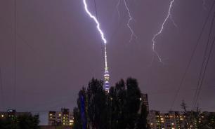 Москвичей предупредили о супергрозе и испорченных выходных
