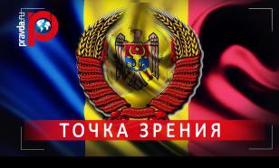 Молдавия станет частью нового государства