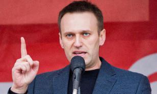 Олигархи, трепещите: Навальный вас сдал