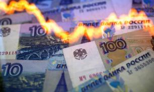 Риск дефолта в России упал до минимума с 2007 года