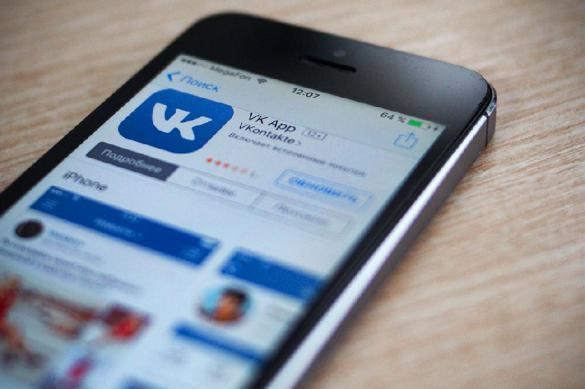 """""""ВКонтакте"""" добавит дизлайки и новые способы монетизации"""