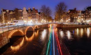 Амстердам - это не только дым гашиша