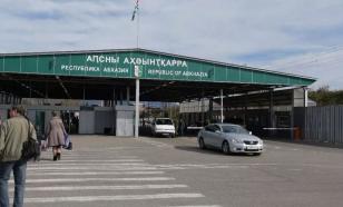 Названа дата открытия границы Абхазии с Россией