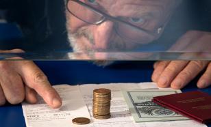 В Москве вырастет минимальный размер пенсии