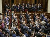 Правительство Украины получило право ввести мораторий на выплату долгов