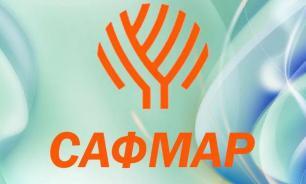 """Группа """"САФМАР"""" подает в суд на Reuters за фейковые статьи"""
