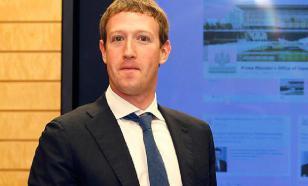 О цифровых технологиях расскажет Цукерберг чиновникам Еврокомиссии