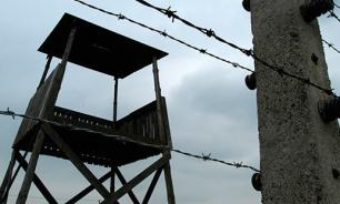 В гватемальской тюрьме тела запытанных до смерти заключенных выбросили на свалку