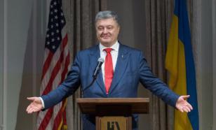 Крымские приключения президента Украины в ООН