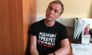 """Во ФСИН похвалили Голунова, назвав """"образцовым арестантом"""""""